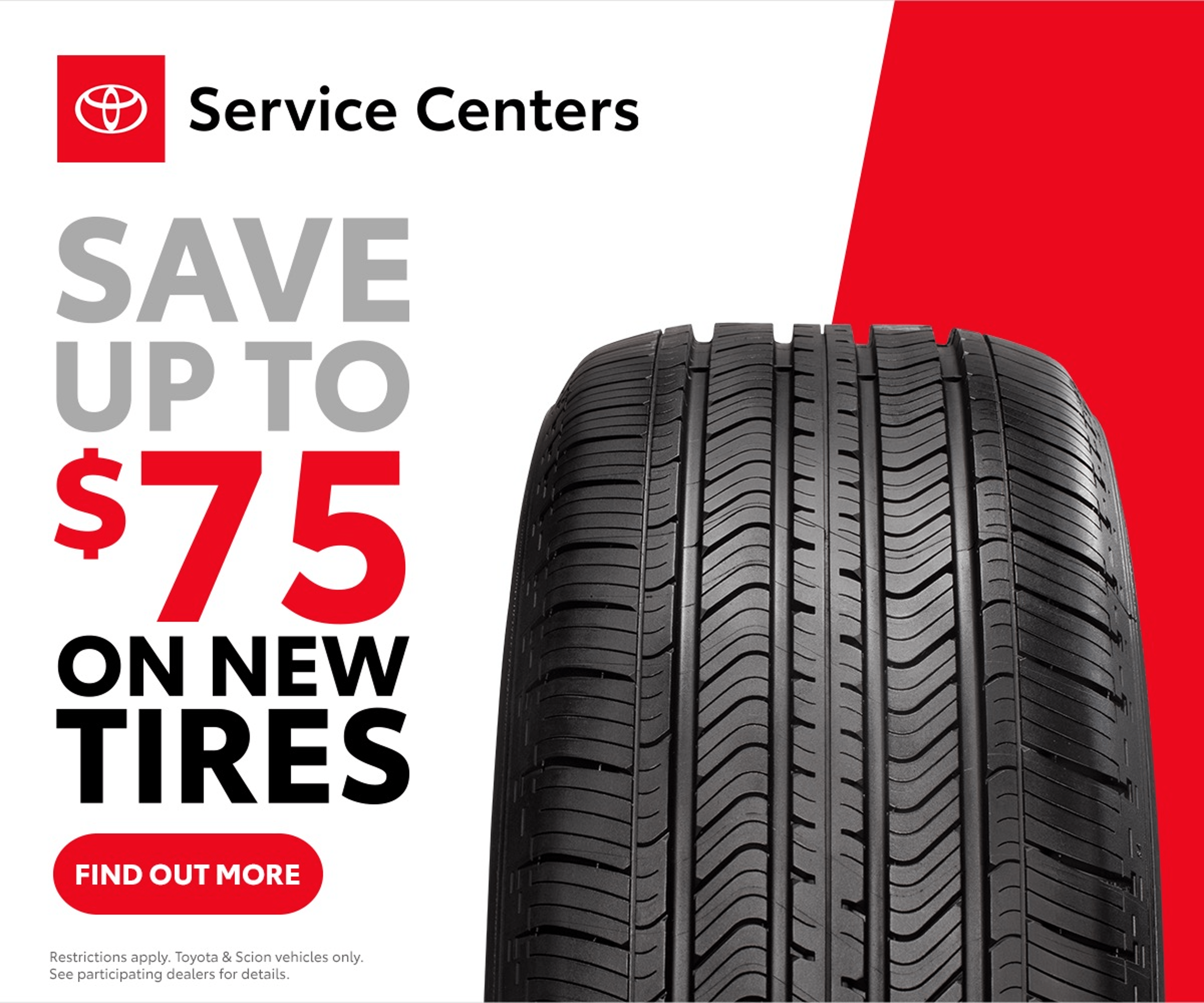 service special - save up to $75 on new tires